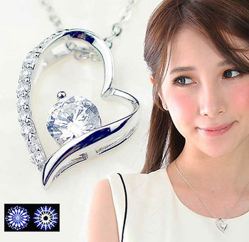 008_Open-Heart-Necklace.jpg